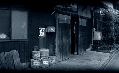 カネイワ醤油本店の酒蔵