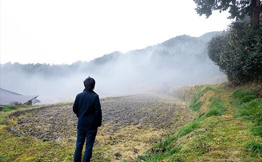 風の森契約田園