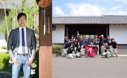 紀土(平和酒造) 和歌山県