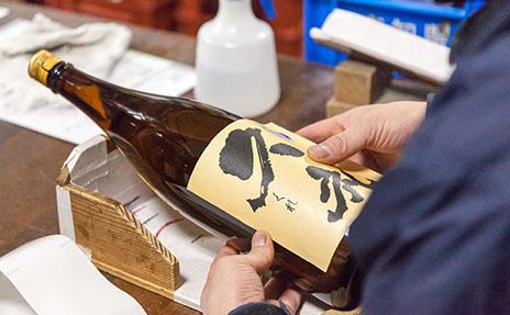 西岡酒造の酒蔵
