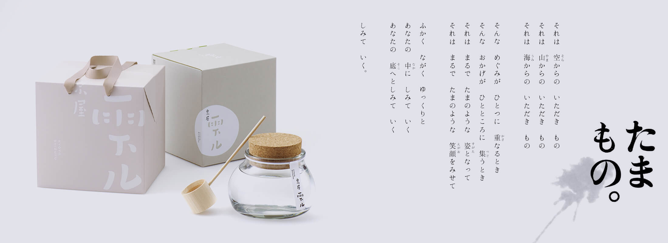 雫ル 芋焼酎
