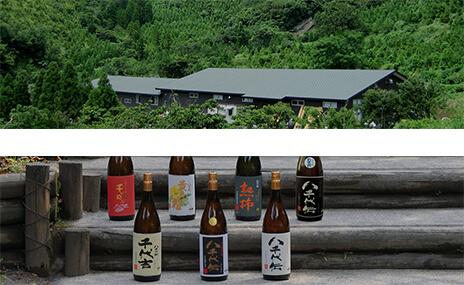 八千代伝酒造の酒蔵